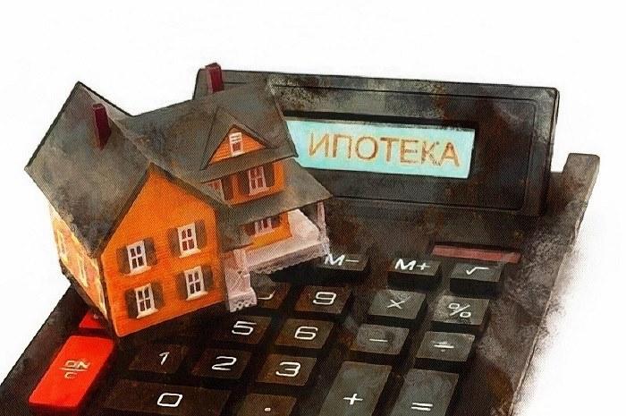 Оформление квартиры в ипотеке: пошаговая инструкция и нюансы