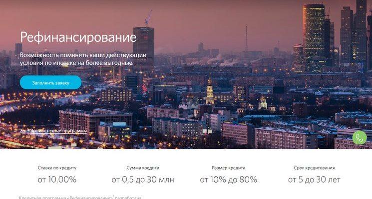 Причины санации банка Открытие Центробанком РФ