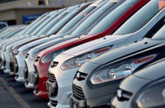 Программа льготного кредитования покупки авто