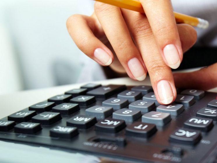 Как происходит рефинансирование ипотеки