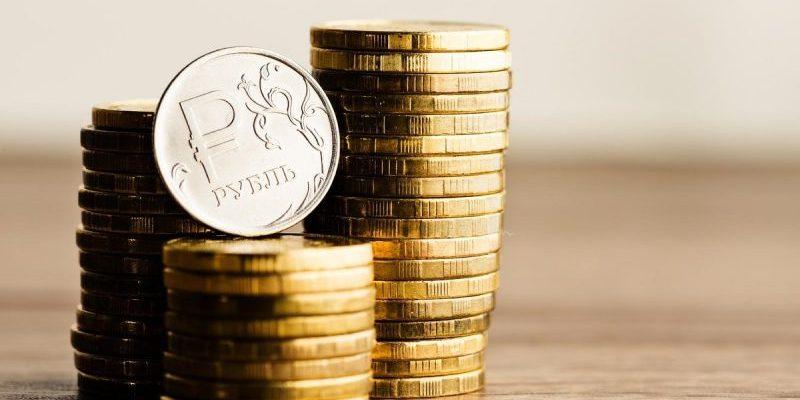 осень для российского рубля