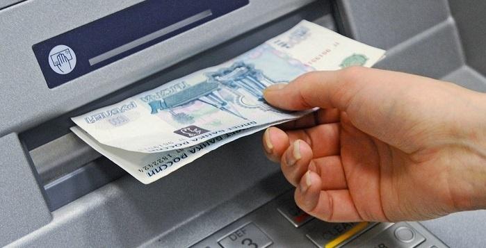 Условия снятия денег с кредитной карты