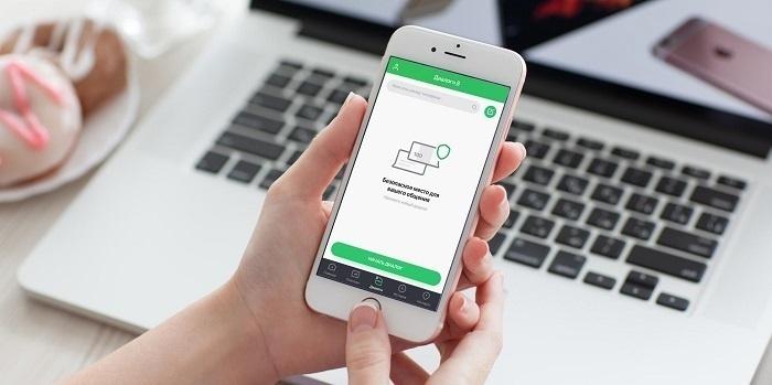 Онлайн-банкинг Сбербанка