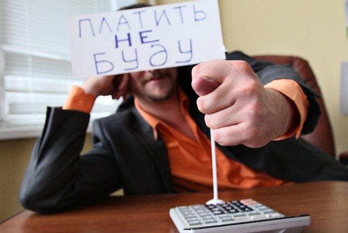 Уклонение от погашения кредиторской задолженности