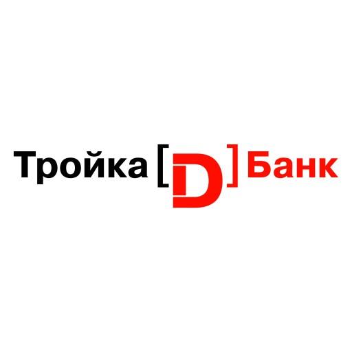 Тройка-Д Банк