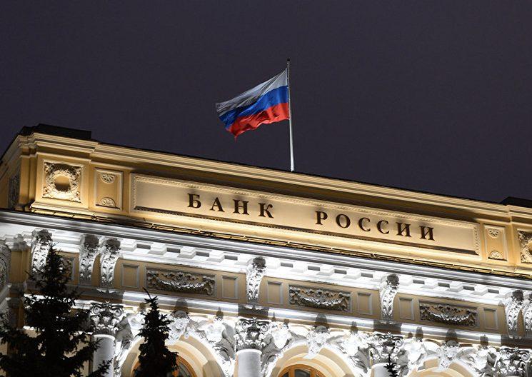 ЦБ РФ снизил ключевую ставку до 7,75 процентов годовых