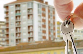 Какие условия требует банк при оформлении ипотеки