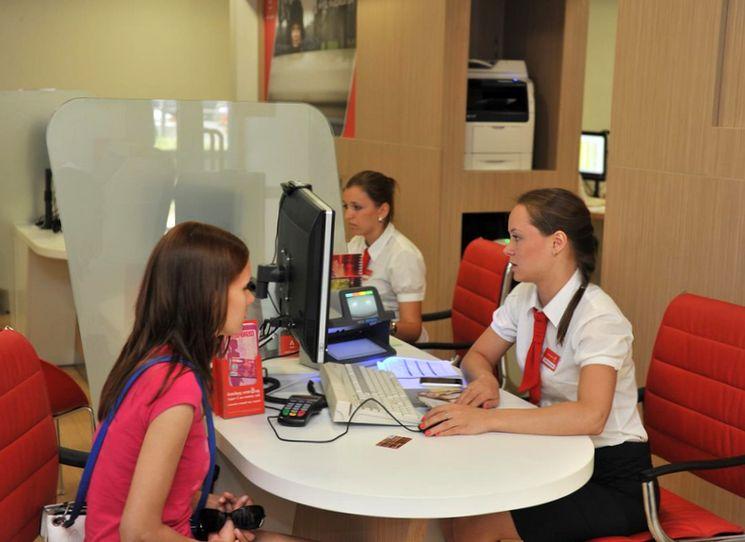 Изображение - Может ли банк отказать клиентам в досрочном погашении vprave-li-bank-otkazat-v-dosrochnom-pogashenii-kredit