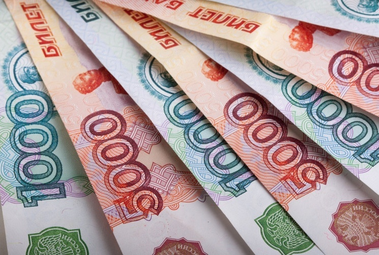 закон о потребительском займе 2020 кредит с максимальным одобрением