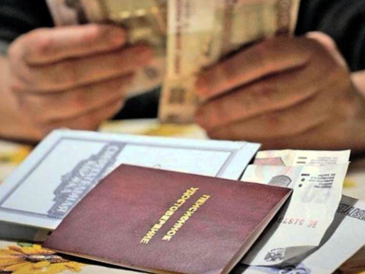 Застрахованы ли государством пенсионные накопления в НПФ