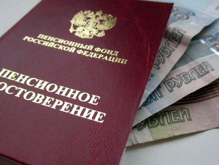 Застрахованы ли государством пенсионные накопления граждан в НПФ
