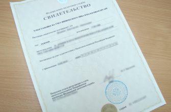 Заявление на получение ИНН физического лица