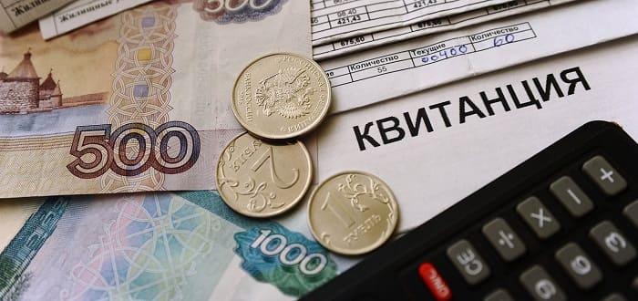 Размер регулярного платежа в погашение задолженности