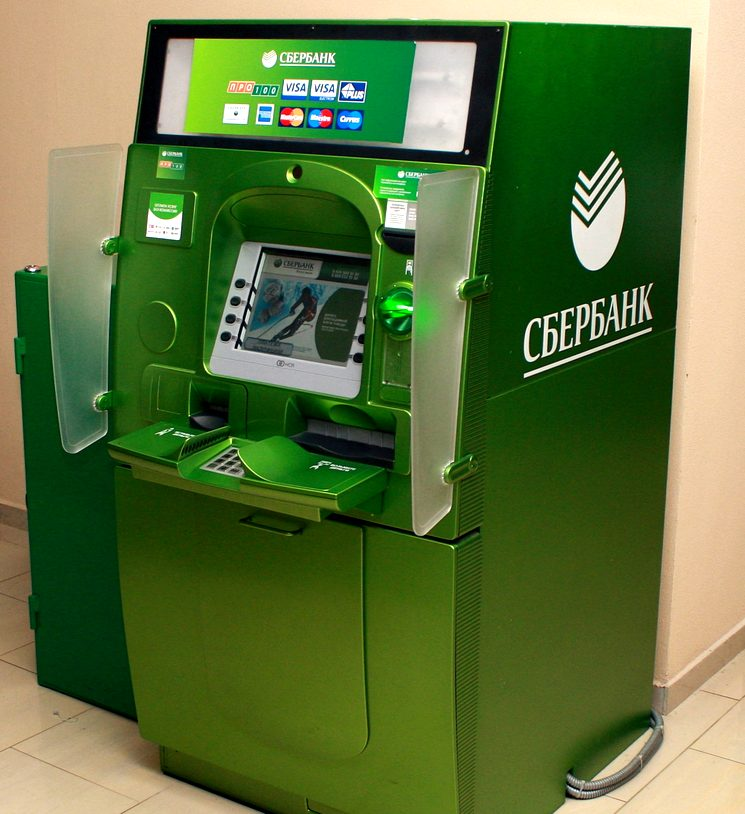 Рейтинг банков по количеству банкоматов