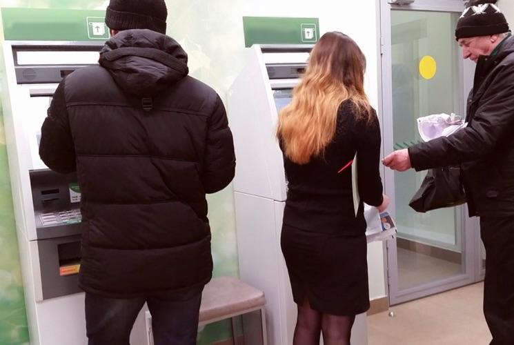 Блокировка счета и банковской карты