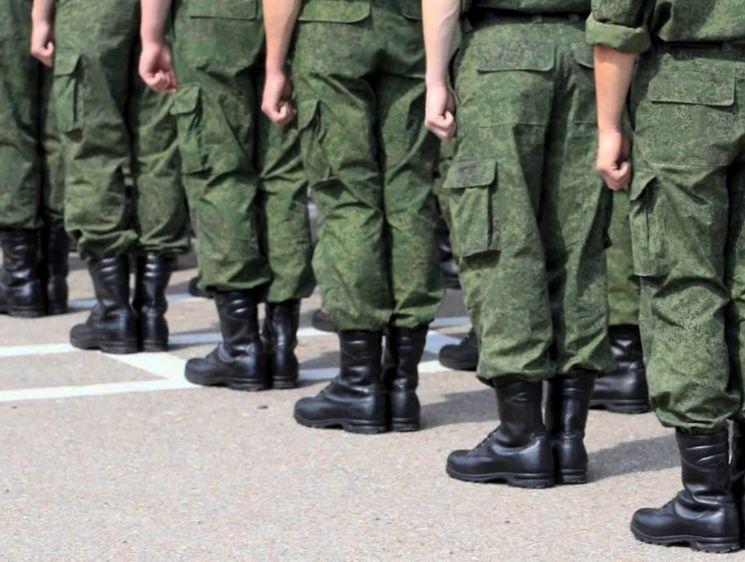 Как быть с кредитом, если забирают в армию