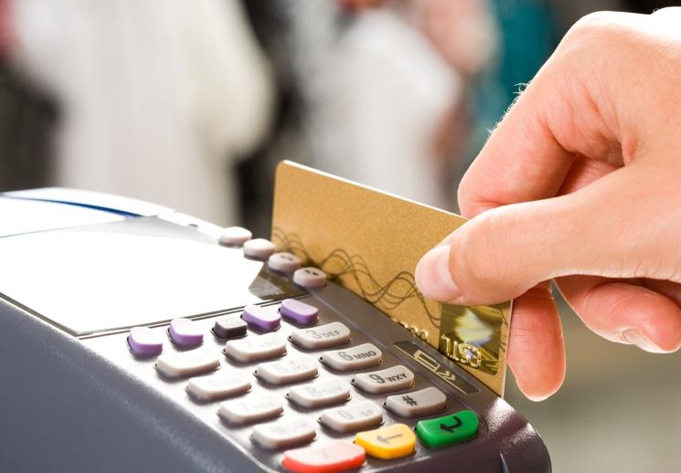 Мошенничество с картами банка работников