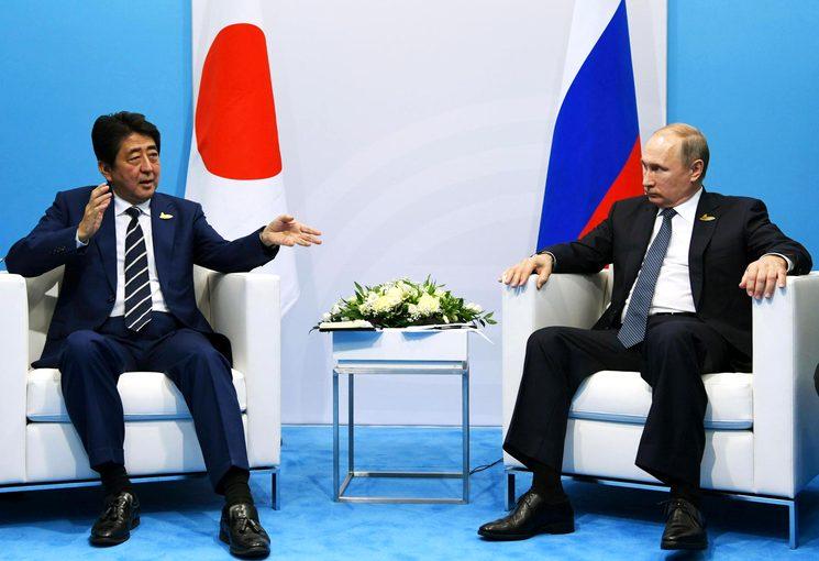 Двойное налогообложение Россия и Япония