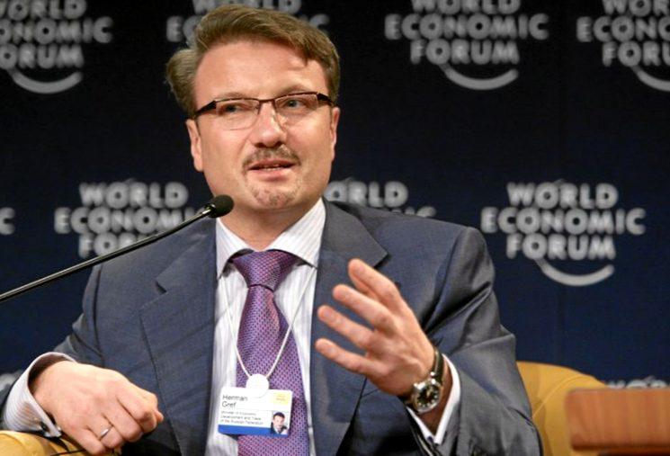 Герман Греф о курсе рубля