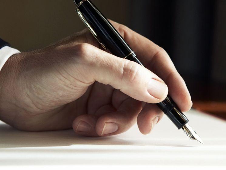 образец написания расписки долговой
