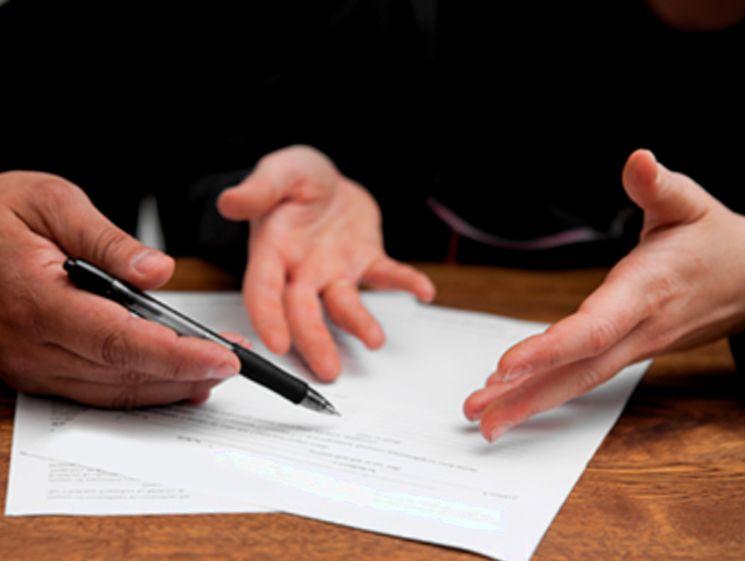 Можно ли отозвать решение суда по кредиту не вступившее в законную силу