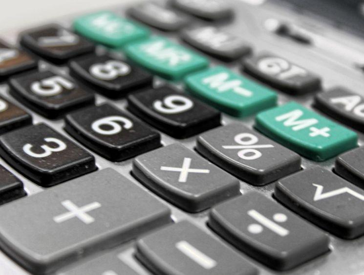 Как расчитать полную стоимость потребительского кредита