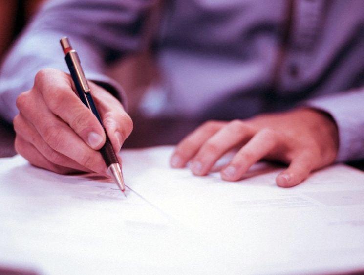 Как составляется договор займа между физлицами