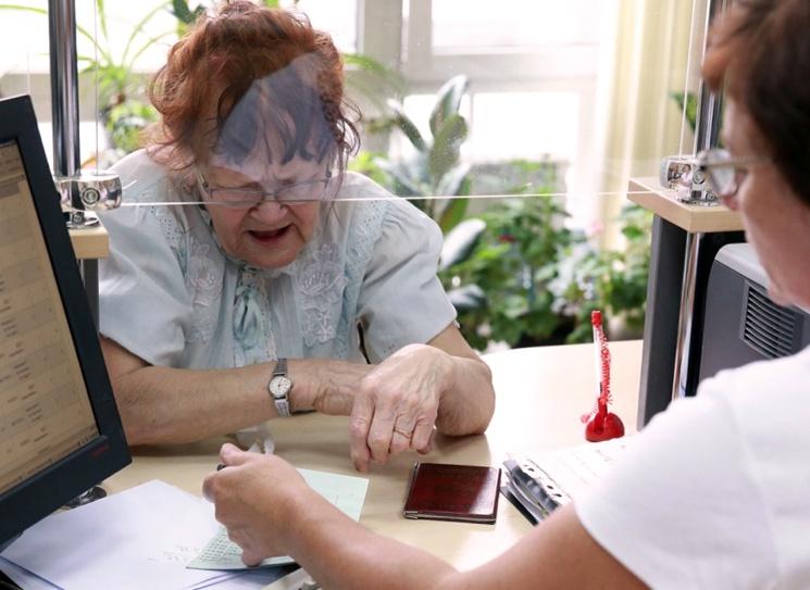 Кто имеет право наследовать средства пенсионных накоплений наследодателя
