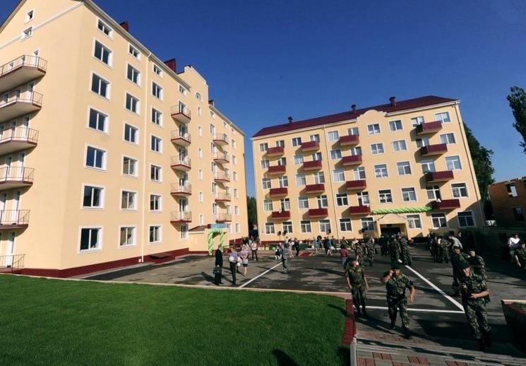 Имущественный вычет при покупке квартиры с использованием средств военной ипотеки