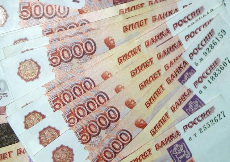 Распечатать бланк расписки в получении денежных средств