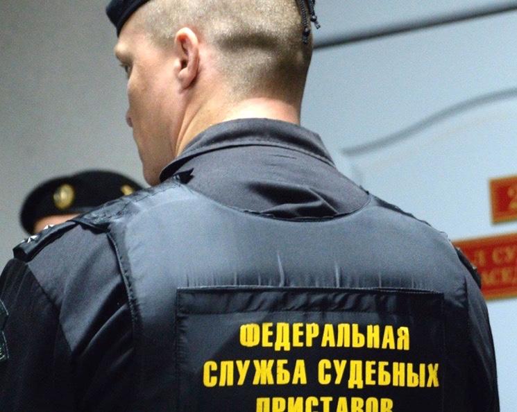 Офицер ФССП РФ