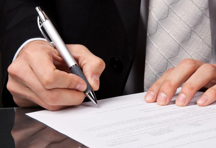 Правильно составляем кредитный договор