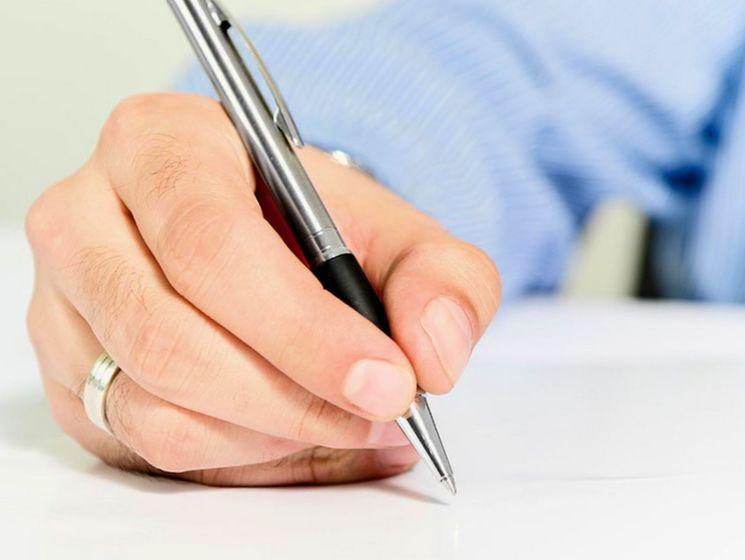 Как правильно составить расписку о получении денег по договору займа