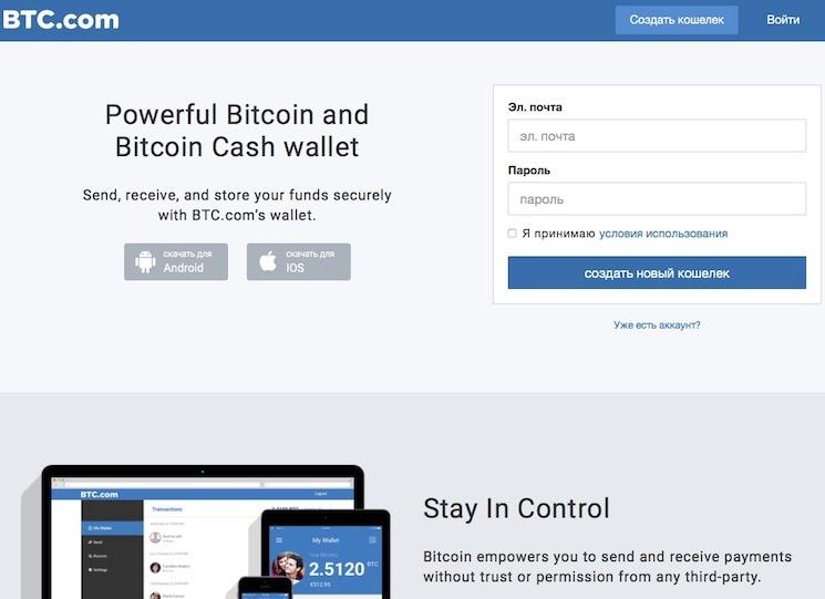 Способы заработка на криптовалюте без вложений