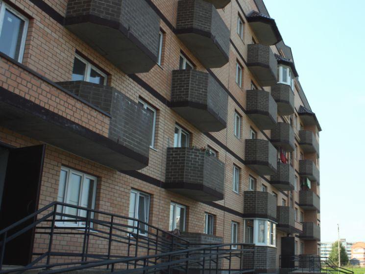 Особенности ипотеки на вторичное жилье