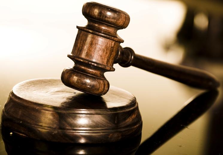 Взыскание долга по суду